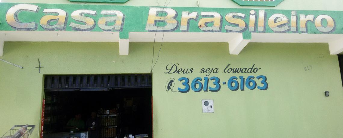 Casa Brasileiro