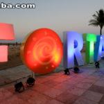 Fortaleza é o 6º destino mais procurado do País