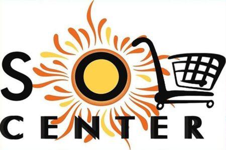 Sol Center