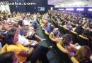 Lotação professores em Sobral